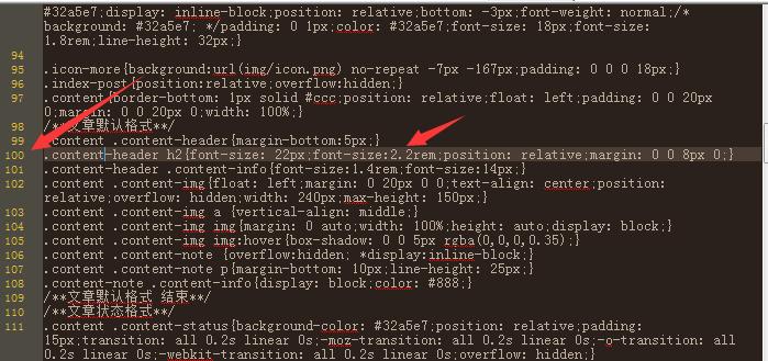 如何修改wordpress主题的样式和文件-nicetheme