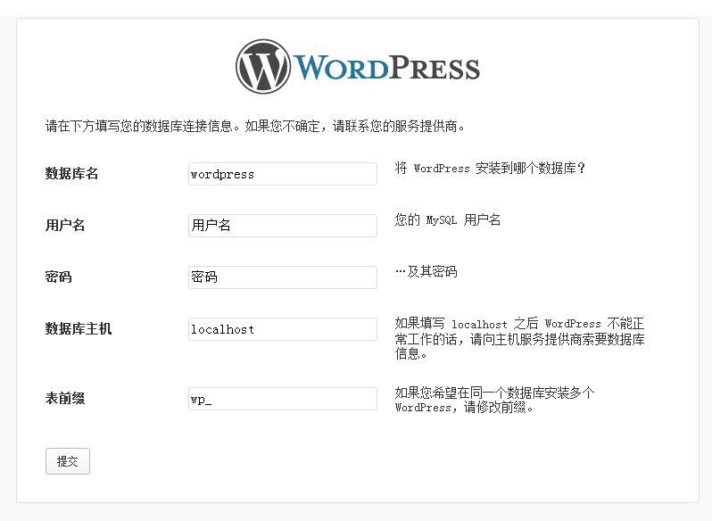 苏醒主题 & WordPress 配置全指南-nicetheme