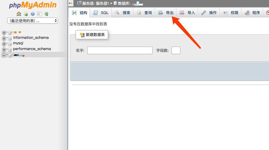WordPress如何备份网站文件和数据库-nicetheme®奈思主题